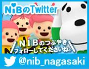 NIB Twitter